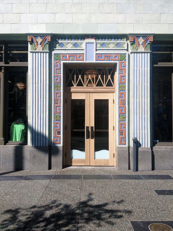 Design in Vancouver: Colorful ornate entry.